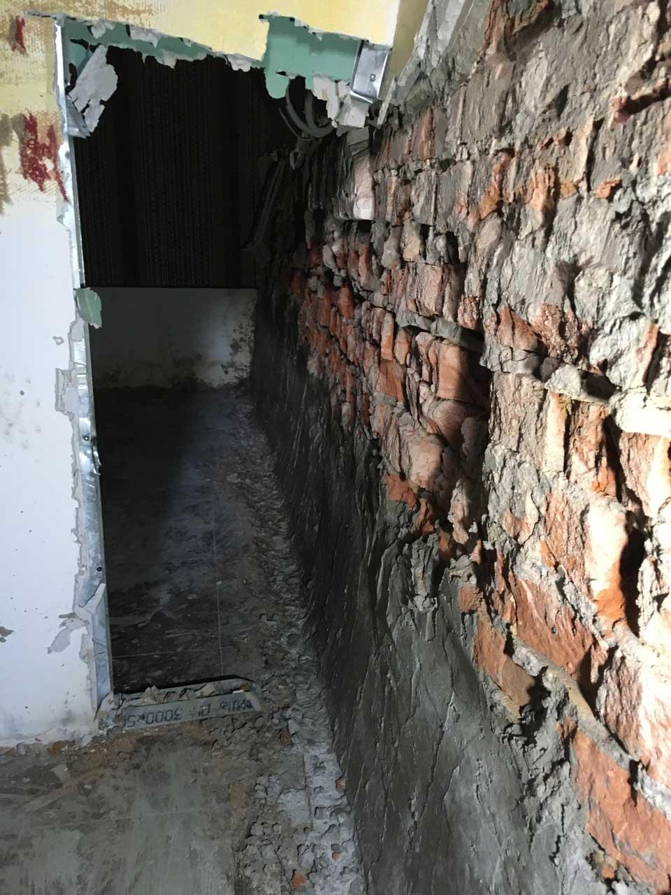 Гидроизоляция цокольного этажа сухой смесью, фото 7